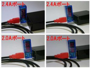 エレコム USB AC充電器 おまかせ充電