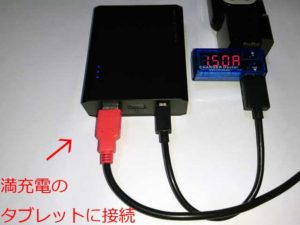 エレコム モバイルバッテリー 11200mAh USB 急速充電 2.4A リチウムイオン電池