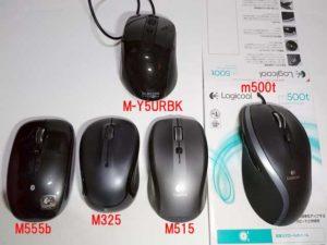 有線マウス ロジクール Logicool M500t レーザー