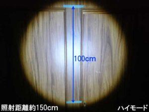 CREE-Q5 LEDライト 懐中電灯 ハンディライト