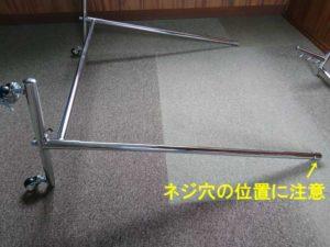 ハンガーラック 耐荷重85kg 収納 NHPS-100CRF
