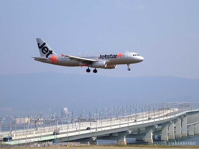 ジェットスター Jetstar LCC 格安航空券 欠航 払い戻し 申請 見舞金