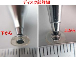 入力機器 スマートフォン タブレット タッチペン スタイラスペン