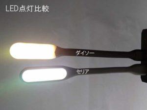 100均 USBライト LEDライト タッチセンサー