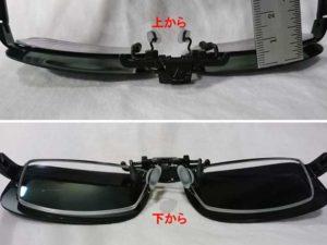 眼鏡 偏光 サングラス クリップ 偏光メガネクリップ 運転サングラス