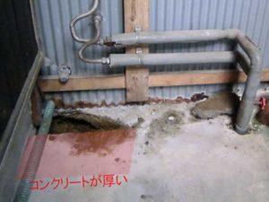 水道 水道管 水道パイプ 漏水 補修 修繕 DIY