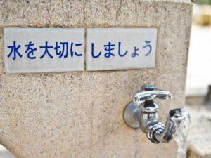 水道 漏水