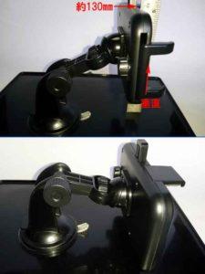ELECOM 車載アクセサリー スマホホルダー