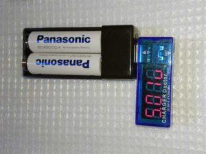 単3形充電池 パナソニック eneloop