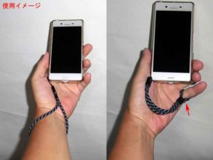スマートフォン ストラップ 落下防止
