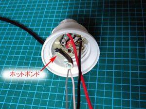 100均 LEDライト 調光 改造