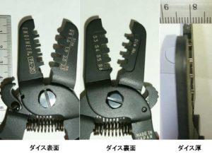 DIY 工具 圧着ペンチ PA-20