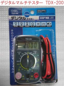 電子測定機器 デジタルテスター マルチテスター TDX-200