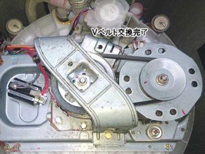 洗濯機 異音 修理 ベルト交換 Vベルト