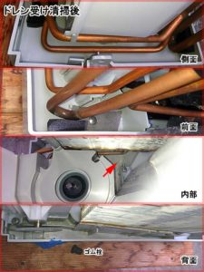 CORONA コロナ ウインドエアコン 窓用エアコン エアコン清掃