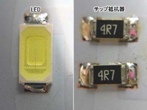 100均 電球型 LEDライト USBライト セリア