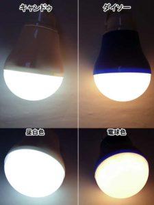 100均 電球型 LEDライト USBライト