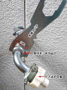 蛇口 洗濯機用ニップル 接続アダプター 給水ホース