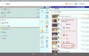 Wi-Fiストレージ用アプリ「WiDrawer 2」のセットアップ【REX-WIFIUSB1F ...