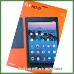 Amazon Fire HD 10 タブレットの購入レビュー