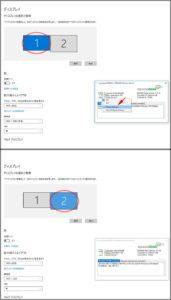 アプリ spacedesk サブモニター サブディスプレイ