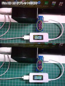 USBテスター 電流電圧容量テスター KCX-017