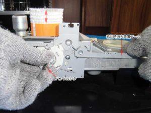 石油ストーブ トヨトミ 替えしん RS-S23D TTS-129
