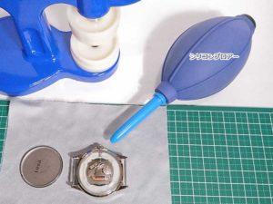 腕時計 電池交換 専門工具 裏蓋閉め器