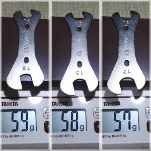 工具 ハブスパナ 薄型スパナ 板スパナ 自転車修理
