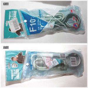 旅行用品 トラベル 携帯湯沸かし器 湯沸し棒 コイルヒーター