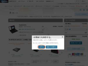 レノボ Lenovo ThinkPad E595 価格com
