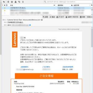 パソコン購入 ポイントサイト Gポイント レビュー