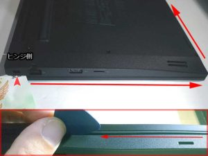Lenovo ThinkPad E595 裏蓋取外し バッテリー無効化 パーツ交換