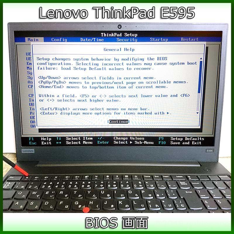Lenovo ThinkPad E595 BIOS