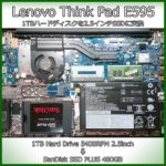 ThinkPad E595 内臓HDDをSSDに換装