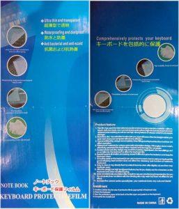 キーボードカバー キーボード保護 シリコンカバー 防水防塵