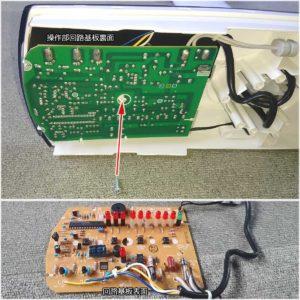 パナソニック 扇風機 F-CL325 修理