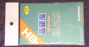 Pixel4a 保護フィルム PETフィルム 光沢タイプ