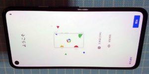 スマートフォン Pixel4a Google android