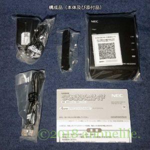 無線LANルーター Wi-fiルーター NEC Aterm WG1200HS4