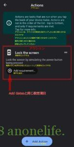 Android アプリ Tap,Tap