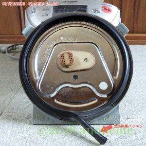 象印 炊飯器 3合炊 NL-BC05