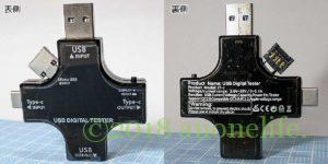 Type-C USBテスター YOJOCK J7-C