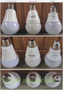 LED電球 アイリスオーヤマ LDA14NG10T5