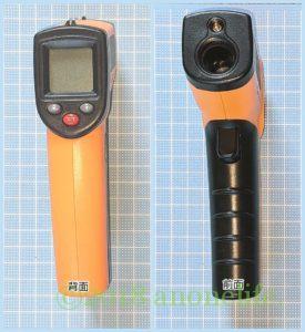 非接触温度計 デジタルサーモメーター 赤外線放射温度計 BENETECH GM320
