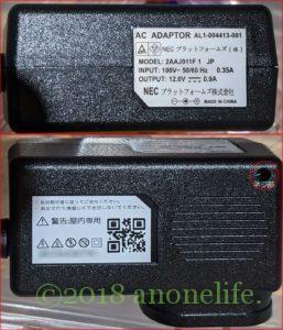 NEC WG1200HS4 ACアダプタ 2AAJ011F