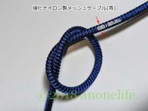 マグネット式 USBケーブル Type-C Micro-B