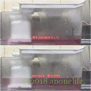 冷凍冷蔵庫 製氷機 洗浄 フィルター