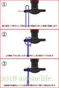 100均 ダイソー 結ばない靴紐