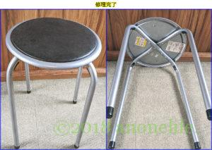 パイプ椅子 DIY 補修